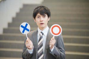 【敬語・言葉遣い編】謙譲語のミニテスト